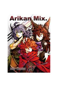 Arikan Mix01