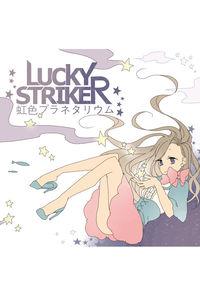 LUCKY STRIKER