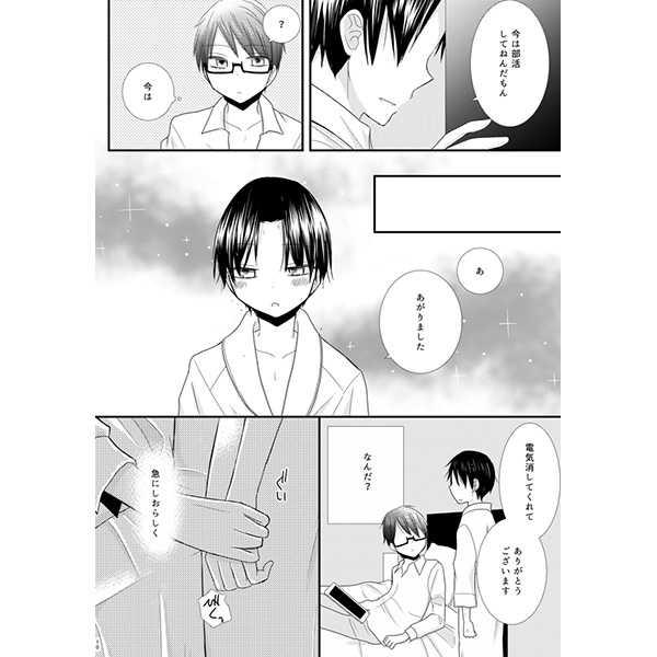 DKホ別生OK3サポ募集中でっす!