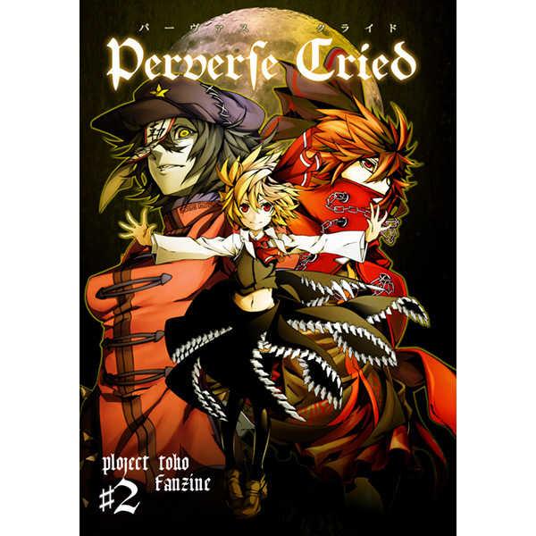 Perverse Cried #2