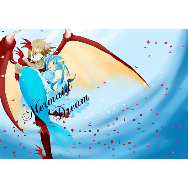 Mermaid Dream [サボテンの天ぷら(花崎テマリ)] カードファイト!! ヴァンガード