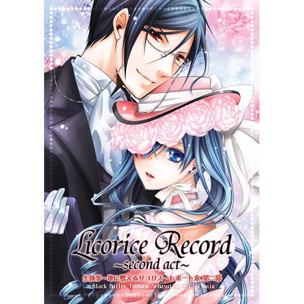 Licorice Record ~second act~