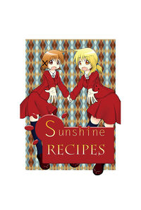 Sunshine Recipes