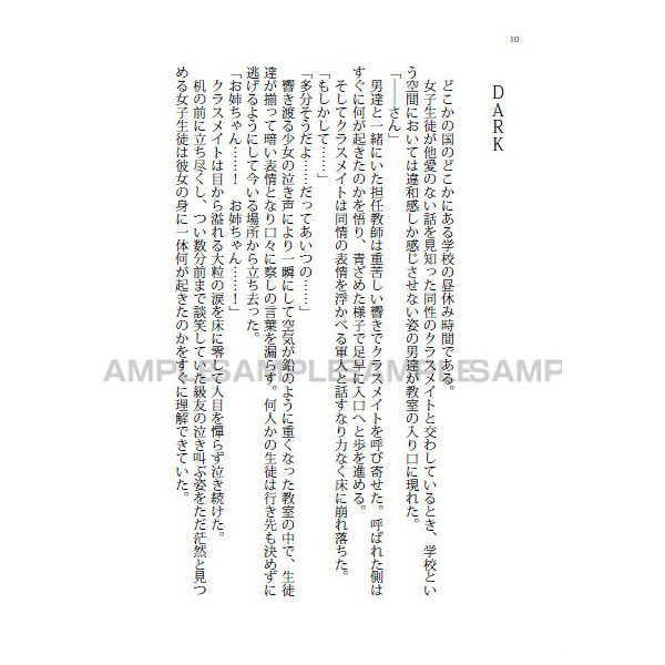 艦隊これくしょん:Black Ops Vol.1