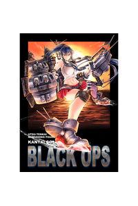 艦隊これくしょん:Black Ops Vol.2