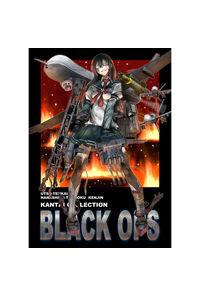 艦隊これくしょん:Black Ops FINAL