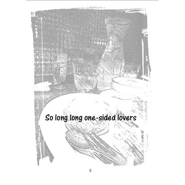 So long long one-sided lovers