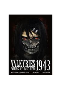 学園大戦ヴァルキリーズ新小説版 FALLING OF LAST HERO 1943