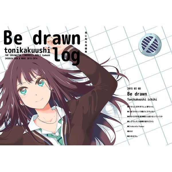 Be drawn [兎に角牛(イチヒ)] THE IDOLM@STER CINDERELLA GIRLS