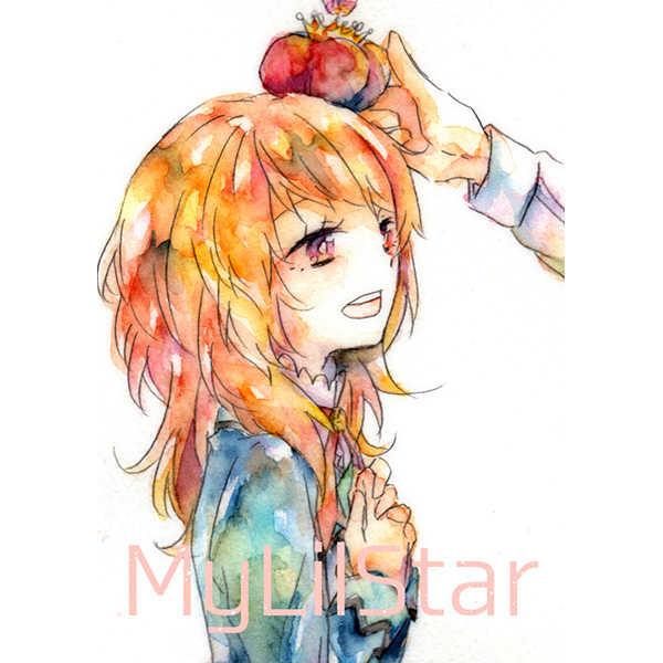 MyLilStar