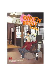 ONSEN BUDDY in Beppu