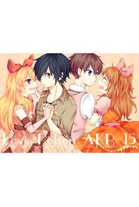 Love Potion AKR-15