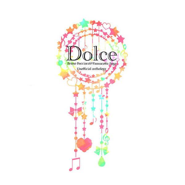 ブチャフーアンソロジー【Dolce】 [Curious(雨宮)] ジョジョの奇妙な冒険