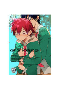candy exchange