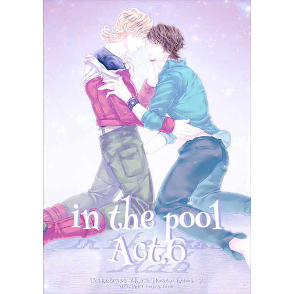 in the pool Act.6‐完結 [色想(田舎紳士)] TIGER & BUNNY