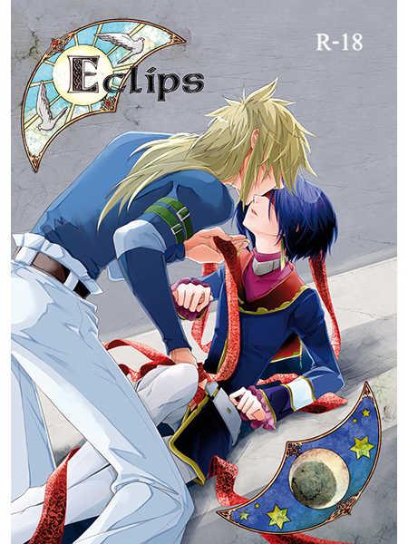 Eclips [memory pocket(蒼井シホ)] テイルズシリーズ