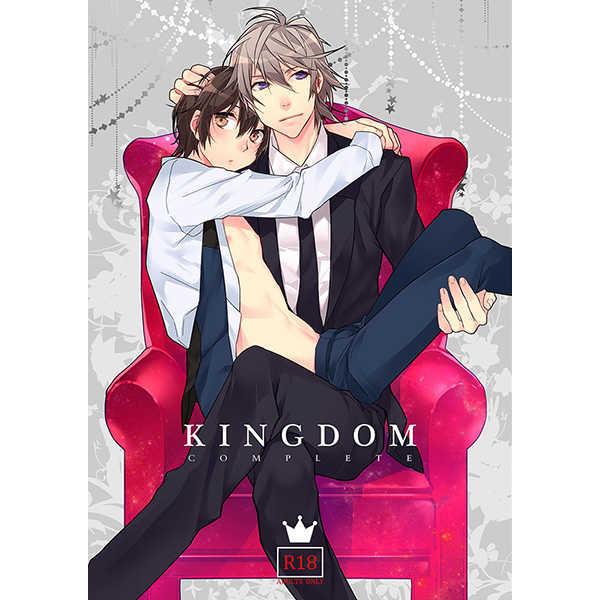 KINGDOM COMPLETE [Ash wing(まくろ)] オリジナル