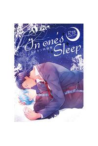 In one's Sleep スイカン再録集