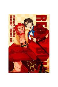 RED & BULL