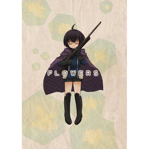 FLOWERS [緋ノ月屋(緋月隼斗)] ワールドトリガー