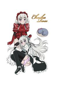 Chaika Rose