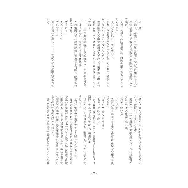 White Lovers 2(小冊子付き)