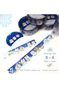 ニャンコ先生 マスキングテープ【雪の夜】