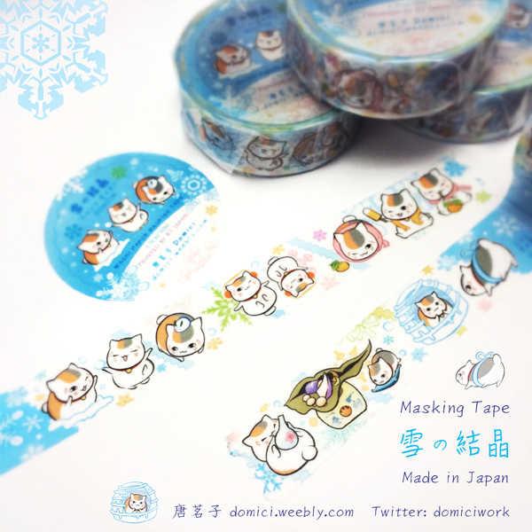 ニャンコ先生 マスキングテープ【雪の結晶】