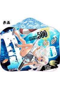 ろーちゃんのぴーしーばっぐ(呂500PCバッグ)