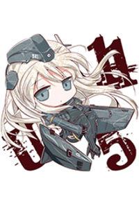 ゆーちゃん(U511)クリアキーホルダー