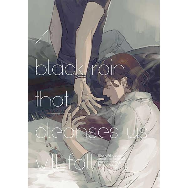 A black rain that cleanses us will fall [Nullity(煮干し)] うたの☆プリンスさまっ♪