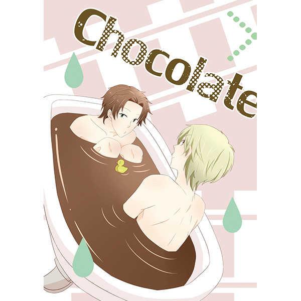 Chocolate bath time [Lyric(タカシナ)] ワールドトリガー