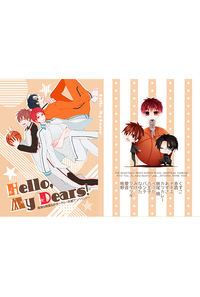 Hello, My Dears!