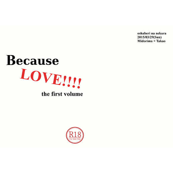 Because LOVE!!!! the first volume
