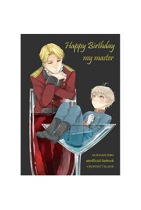 Happy Birthday my master