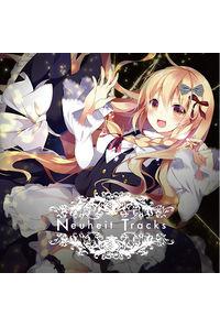 Neuheit Tracks