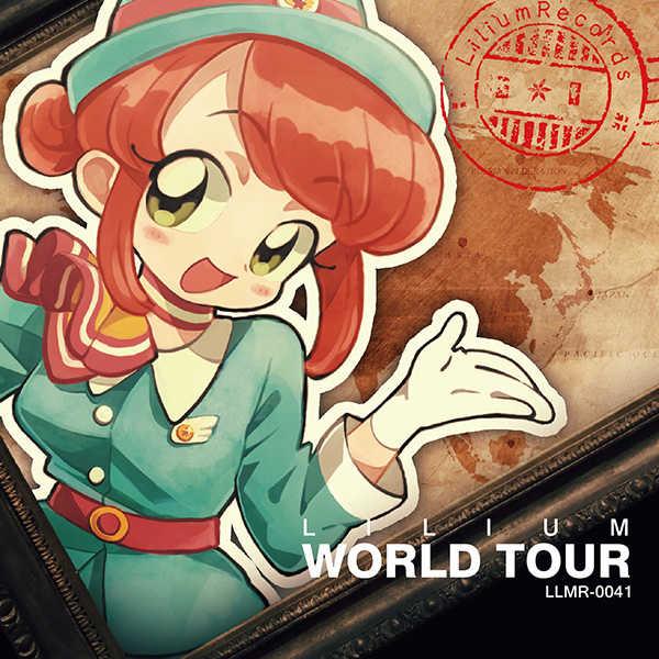 Lilium World Tour