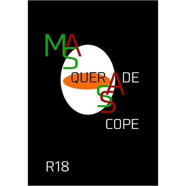 MASQUERADE SCOPE [logBunko(香椎もか)] 黒子のバスケ