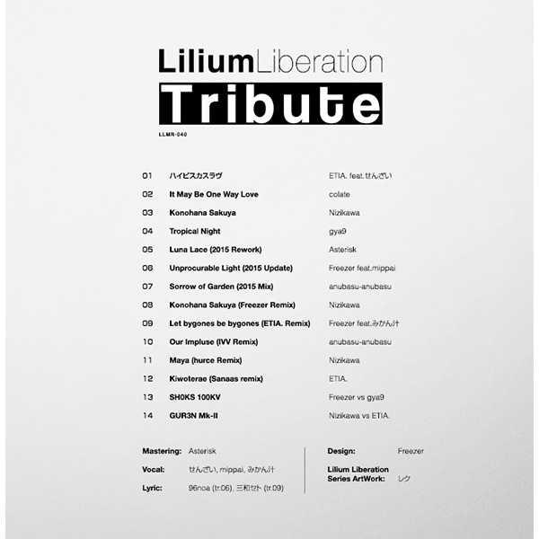 Lilium Liberation -Tribute-