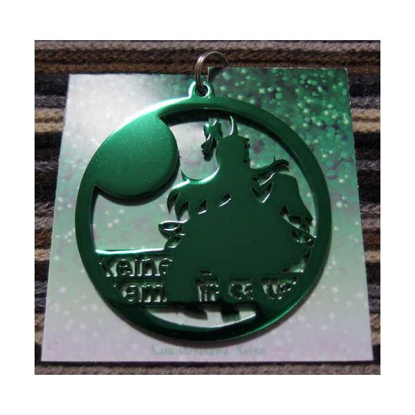 レーザカットキーホルダー 上白沢慧音[ハクタク] (カラーメッキ 緑)