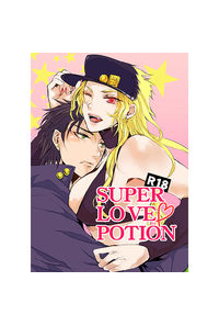 SUPER LOVE POTION