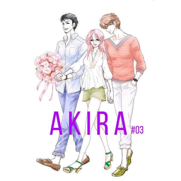 AKIRA #03 [A.S.A.P(JONJON)] オリジナル
