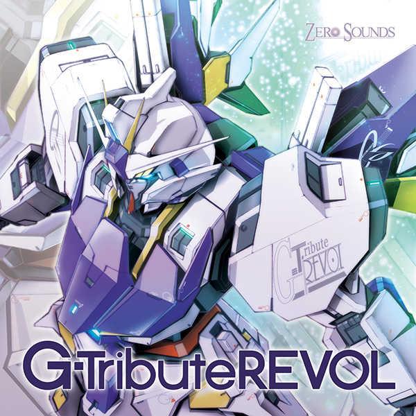 G-TributeREVOL [ZERO SOUNDS(A-ONE)] ガンダム