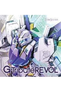 G-TributeREVOL