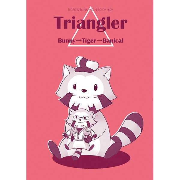 Triangler [Liliental(篠崎まある)] TIGER & BUNNY