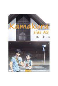 Kamakura side AS