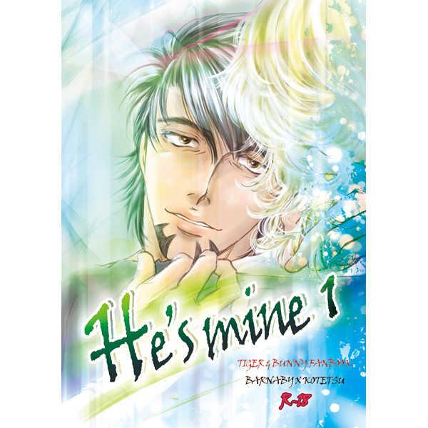 He's mine 1