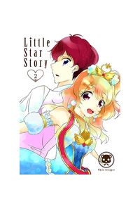Little Star Story2