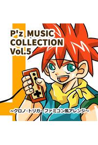 P'z Music Collection vol.5 ~クロノ・トリガーファミコン風アレンジ~