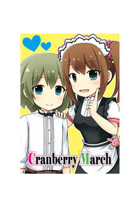 Cranberry March
